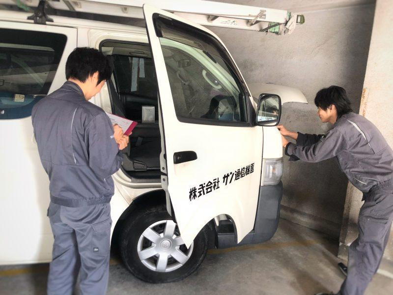 車両点検をしている社員の写真